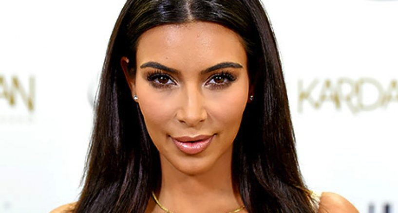 Kim Kardashian's Million Dollar Giveaway Bio Botox for America