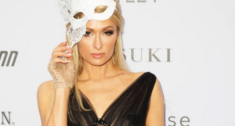 Paris Hilton's Star Style Moment In London